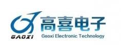 南京高喜电子科技有限公司